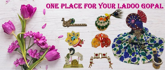 Kanha ji accessories